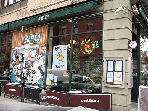 """Ресторан """"Веселка"""" в NYC"""